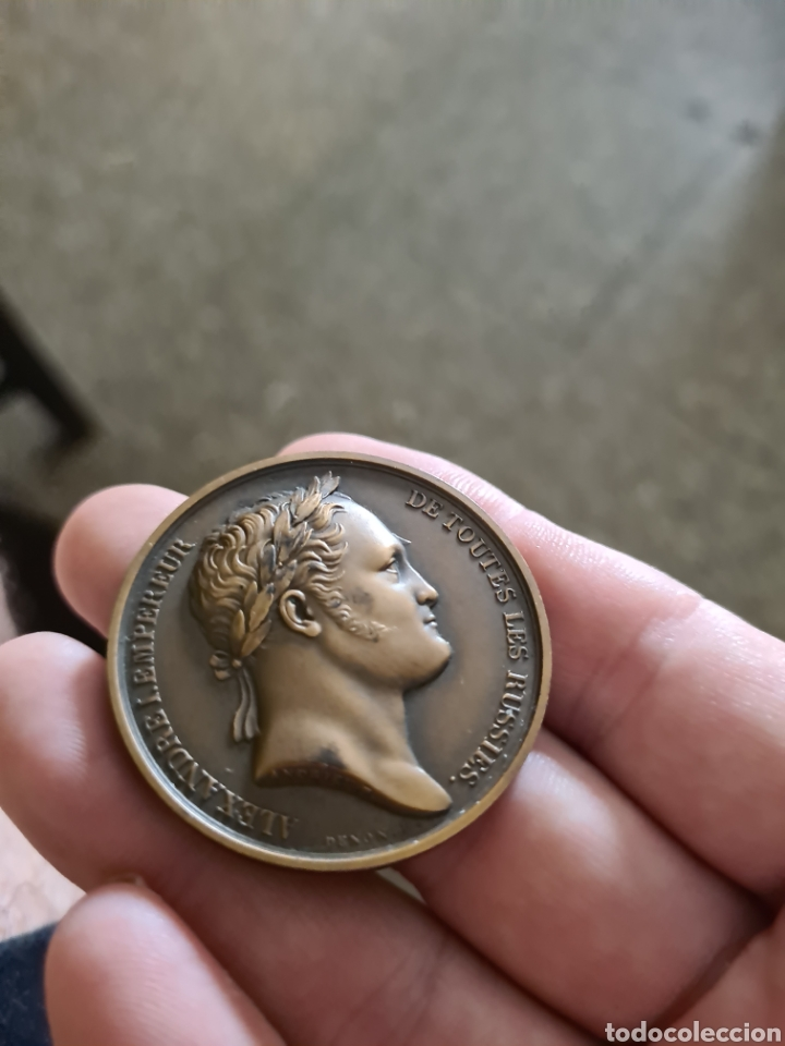 Medallas históricas: Medalla rusa Alexandre 1802 a 1952 - Foto 3 - 213467340
