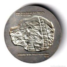 Medalhas históricas: ISRAEL MEDALLA PLATA 1960 EXPEDICIÓN A LAS CUEVAS DEL DESIERTO DE JUDEA - 29,5 G. Lote 213896606