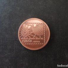 Medallas históricas: MEDALLA DE CORREOS EXPOSICION DE SEVILLA 1988 CON CAPSULA COBRE. Lote 214559656
