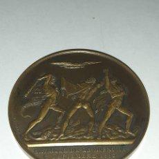 Medallas históricas: RARA MEDALLA - BATALLA DE MOSKOWA (O BORODINO), NAPOLEÓN BONAPARTE , FRANCIA, 1812. Lote 214580606