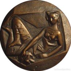 """Medallas históricas: ESPAÑA. MEDALLA FNMT SERIE INDUSTRIAS """"LUBRICANTES MINERALES"""". 1.958. BRONCE. Lote 214768641"""