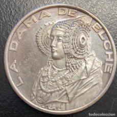Medaglie storiche: ESPAÑA, MEDALLA DE LA DAMA DE ELCHE. Lote 214786952