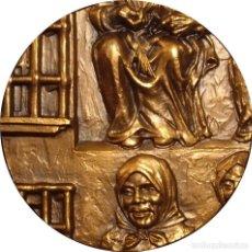Medallas históricas: ESPAÑA. MEDALLA F.N.M.T. SERIE CIUDADES CÁCERES. 1978. BRONCE. Lote 214950702