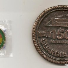 Medallas históricas: MEDALLAS DEL 150 Y 175 ANIVERSARIO DE LA GUARDIA CIVIL.. Lote 215197698