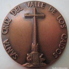 Medallas históricas: MEDALLA CONMEMORATIVA 2º ANIVERSARIO MUERTE FRANCISCO FRANCO 1977. Lote 215299953