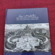 Medallas históricas: LAS MEDALLAS DE LOS PAPAS Y SANTOS MÁS GRANDES DE LA HISTORIA/MEDALLA RELIGIOSA/LIBRO/ÁLBUM. Lote 216611880