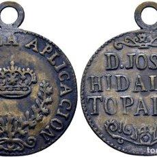 Médailles historiques: ISABEL II. MEDALLA. PREMIO A LA APLICACIÓN RODEANDO A CORONA REAL SOPORTADA POR LAURELES. EBC. Lote 216618731