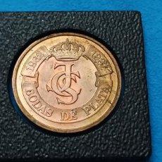 Medallas históricas: MEDALLA BODAS DE PLATA S.M. JUAN CARLOS I Y S.M. SOFIA 1962- 1987 REYES DE ESPAÑA. Lote 216830733