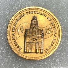 Medaglie storiche: MEDALLA BAÑADA EN ORO EXPO 92 BASILICA DE LA MACARENA. Lote 217058343
