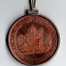 Medallas históricas: MEDALLA ENGARZADA EN COLGANTE .QUINTO CENTENARIO DEL DESCUBRIMIENTO.ENCUENTRO DE 2 MUNDOS. Lote 218408761