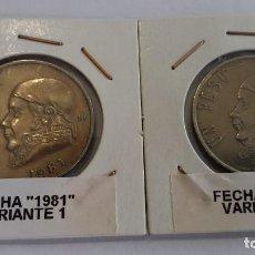 Medallas históricas: ERROR- MEXICO 1 PESO 1981- VARIANTE 1 Y 2 EN LA FECHA ( X100 ). Lote 218415997
