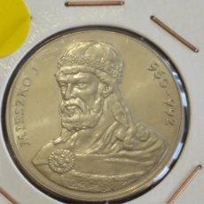 Medallas históricas: ERROR- POLONIA 50 ZLOTY 1979 CANTO CORONA NITIDA Y PERFECTA ( X106). Lote 218425565