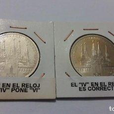 """Medallas históricas: ERROR- RUSIA 1 RUBLO 1978 EN EL RELOG PONE"""" VI """" EN VEZ DE """" IV """" LAS DOS PIEZAS( X112 ). Lote 218429395"""
