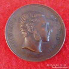 Medallas históricas: MEDALLA DE BRONCE, ALFONSO XII, EXPOSICIÓN NACIONAL VINÍCOLA, 1877, AFINACIÓN, 40 MM. BUEN EJEMPLAR. Lote 219094930