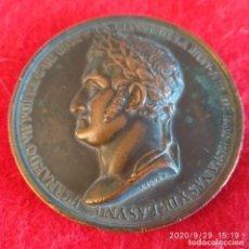 Medallas históricas: MEDALLA DE BRONCE DE FERNANDO VII, 1820, RESTABLECIMIENTO DE LA CONSTITUCIÓN, 5 MM. DIÁMETRO. Lote 219185218