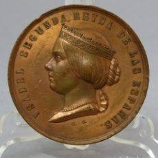 Medallas históricas: MEDALLA ISABEL II REINA DE ESPAÑA AL MÉRITO EXPOSICIÓN DE AGRICULTURA 1857. Lote 219298497