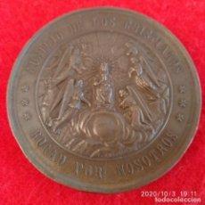 Medallas históricas: MEDALLA DE BRONCE, A LOS MIL AÑOS DEL DESCUBRIMIENTO DE LA VIRGEN DE MONSERRAT, 54 MM.. Lote 219640750