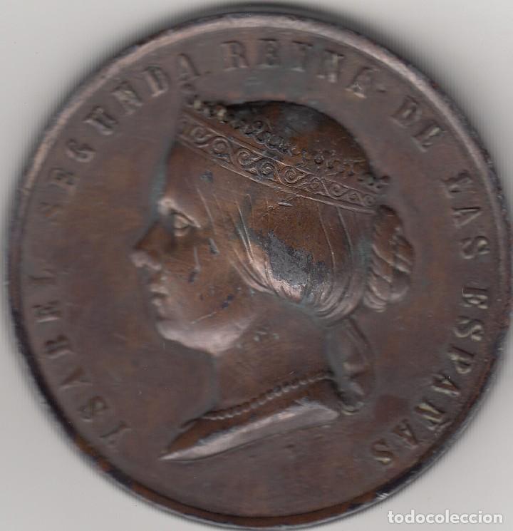MEDALLA: 1857 ISABELL II. EXPOSICION DE AGRICULTURA - MADRID - AL MERITO (Numismática - Medallería - Histórica)