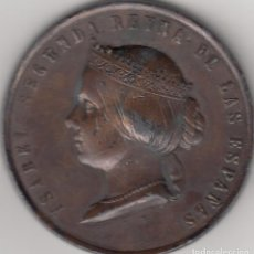 Medallas históricas: MEDALLA: 1857 ISABELL II. EXPOSICION DE AGRICULTURA - MADRID - AL MERITO. Lote 219859241