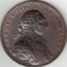 Medallas históricas: MEDALLA: 1774 CARLOS III. COLONIZACION DE SIERRA MORENA. Lote 219860786