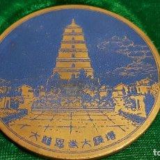 Medallas históricas: ANTIGUA MEDALLA CONMEMORATIVA CHINA / SIN DESCIFRAR / EN SU ESTUCHE ORIGINAL / 6.5 CM Ø. Lote 220597597