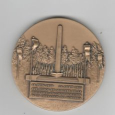 Medallas históricas: MEDALLA DE 50 AÑOS ANIVERSAIRE DE LA LIBERATION OFFERT PAR LA VILLE DE ROANNE-1994. Lote 220861975