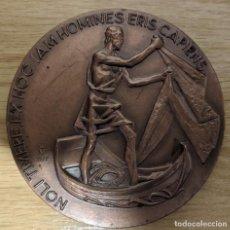 Medalhas históricas: MEDALLA BRONCE DE LA FNMT DE JUAN PABLO I. Lote 221701327