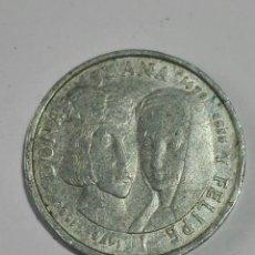 Medallas históricas: MEDALLA (MONEDA) CONMEMORATIVA DOÑA JUANA 1479 - 1555 Y FELIPE I 1478 - 1506. Lote 222234016
