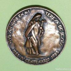 Medallas históricas: MEDALLA TERESA DE JESUS IV CENTENARIO 1582 - 1982, CAJA GENERAL DE AHORROS DE AVILA. Lote 222842543
