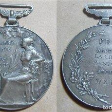 Medallas históricas: MEDALLA DE PLATA DE FRANCIA CÁMARA SINDICAL DE FABRICANTES DE INSTRUMENTOS MUSICALES.28,50 GR. Lote 222853175