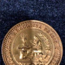 Medallas históricas: MEDALLA DE LA EXPOSICIÓN ARAGONESA 1885 Y 1886, REAL SOCIEDAD ECONÓMICA ARAGONESA,.. Lote 223863612