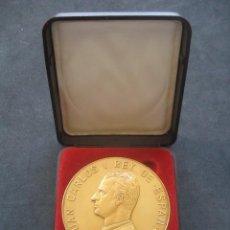 Medallas históricas: MEDALLA BRONCE JUAN CARLOS I REY DE ESPAÑA. DIA DE LAS FUERZAS ARMADAS ZARAGOZA 1982. Lote 224129372