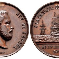 Medallas históricas: ESPAÑA. AMADEO I (1871-1873). MEDALLA. 1870 A LA ESCUADRA DEL MEDITERRÁNEO. 26 DE DICIEMBRE SELLÁN. Lote 224282033