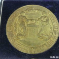 """Medallas históricas: MEDALLA """"IGLESIA EVANGÉLICA DE LA UNIÓN ALTPREUSSISCHEN"""" 92 MM 222,5 G. Lote 225311827"""