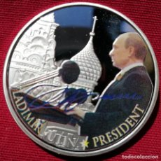 Medallas históricas: MONEDA PLATEADA DEL PRESIDENTE RUSO PUTIN. Lote 226101635