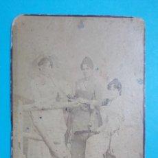 Medallas históricas: ANTIGUA FOTO CIRCA 1871 - 1896 FOTÓGRAFO CARLOS NICORA - CASTELLÓN. Lote 226651525