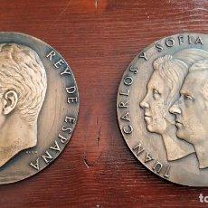 Medallas históricas: 2 MEDALLAS CONMEMORATIVAS CORONACIÓN JUAN CARLOS I. Lote 226848830
