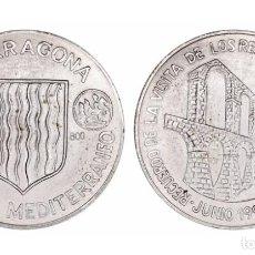 Medallas históricas: MEDALLA VISITA DE LOS REYES DE ESPAÑA A TARRAGONA JUNIO DE 1996,. Lote 228047015
