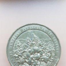 Medallas históricas: MEDALLA SANTIAGO APOSTOL MATAMOROS BATALLA CLAVIJO SXIX-XX 51MM DIAMETRO CON CAJA. Lote 234857700