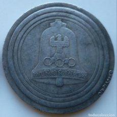 Medaglie storiche: ESPECTACULAR MONEDA OLIMPIADAS DE BERLIN 1936. Lote 235346910
