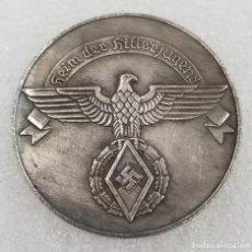 Medallas históricas: INEDITA MONEDA CONMEMORATIVA HITLERJUGEND. Lote 235417200