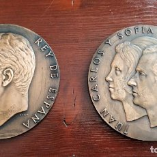 Medallas históricas: MEDALLAS CONMEMORATIVAS CORONACIÓN JUAN CARLOS I. Lote 235827525