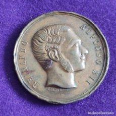 Medallas históricas: ANTIGUA MEDALLA REINANDO ALFONSO XII. 1877. PERFECCION. EXPOSICION NACIONAL VINICOLA. ESCASA.. Lote 240858185