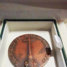 Medallas históricas: MEDALLA SANTA CRUZ DEL VALLE DE LOS CAÍDOS, FUNDACIÓN NACIONAL 1977 2DO ANIVERSARIO FRANCISCO FRANCO. Lote 243880770