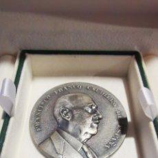 Medallas históricas: MEDALLA FUNDACIÓN NACIONAL FRANCISCO FRANCO 1976, PRIMER ANIVERSARIO. Lote 243881345