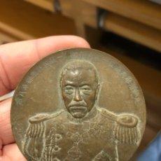 Medallas históricas: RARA MEDALLA JAPONESA EN BRONCE, GUERRA RUSA-JAPONESA. Lote 246351880