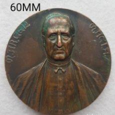 Medallas históricas: RARA MEDALLA MARCELO MACIAS 1916 PORTICO GLORIA ASOREY ORADOR Y POLIGRAFO. Lote 247095430