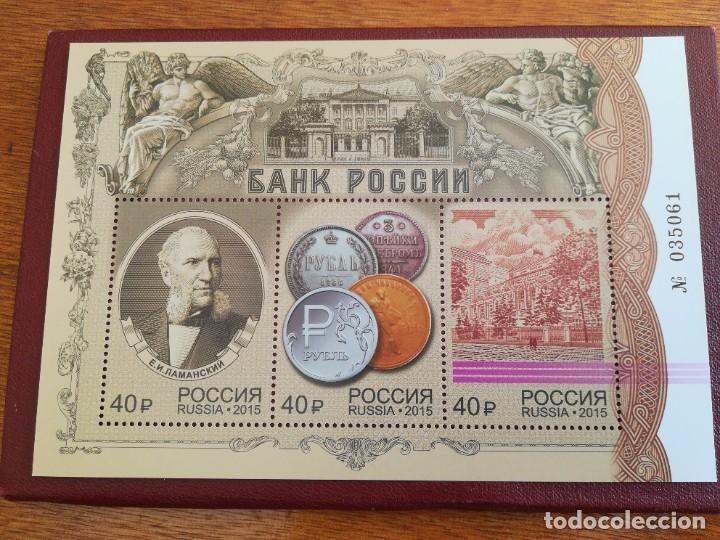 HOJA DE BLOQUE BANCO RUSIA 2015 CON GOMA MONEDAS DE RUSIA (Numismática - Medallería - Histórica)