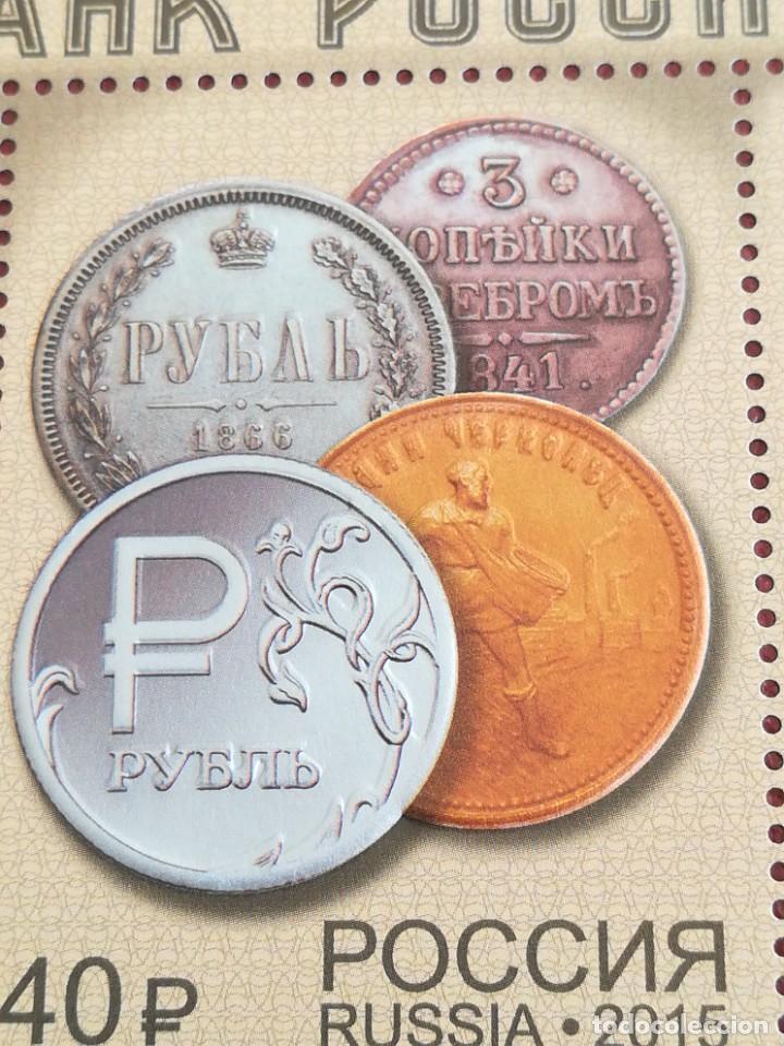 Medallas históricas: Hoja de bloque Banco Rusia 2015 con goma monedas de Rusia - Foto 2 - 247329305