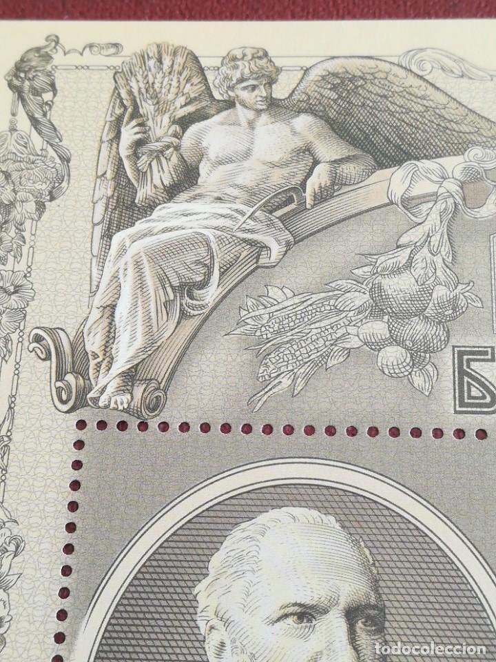 Medallas históricas: Hoja de bloque Banco Rusia 2015 con goma monedas de Rusia - Foto 3 - 247329305